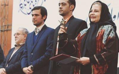 تقدیر از استاد مهری شیرازی در كنفرانس ملي كارآفريني و توسعه كسب و كار